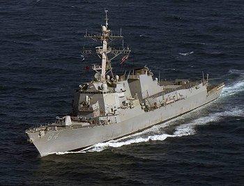 USS Bulkeley DDG 84, клас Arleigh Burke